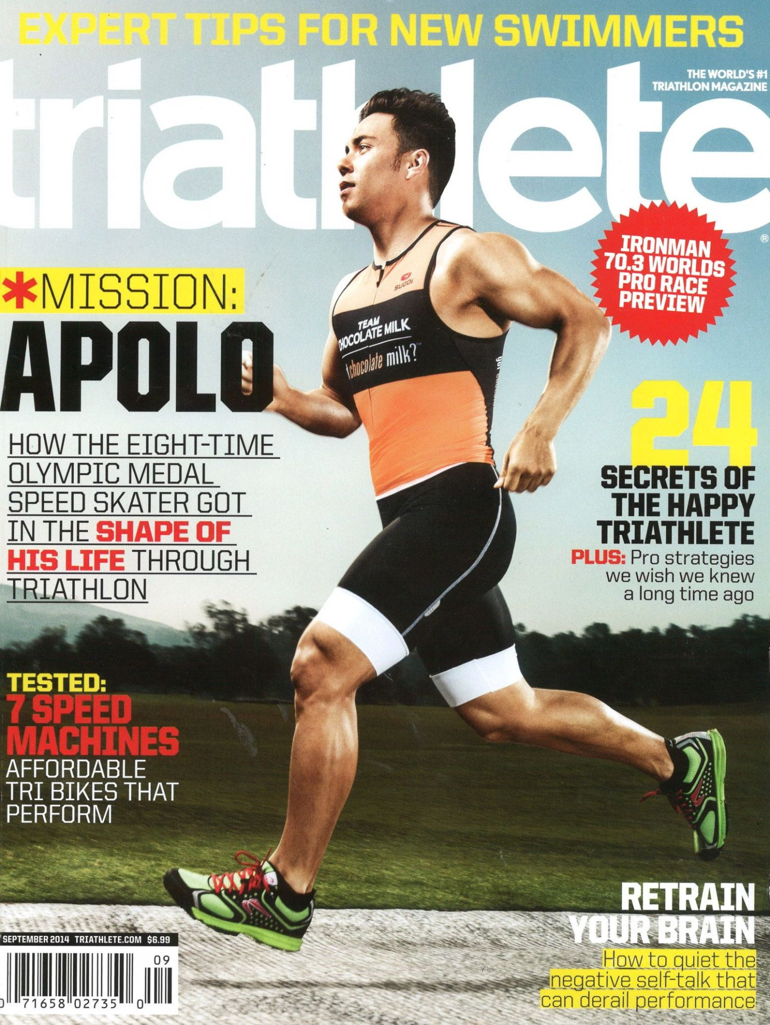 September 2014 Triathlete Cover